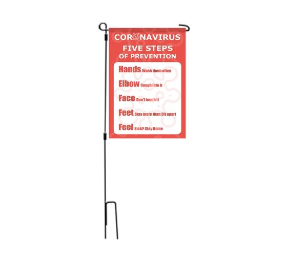 Coronavirus Five Steps of Prevention Garden Flags